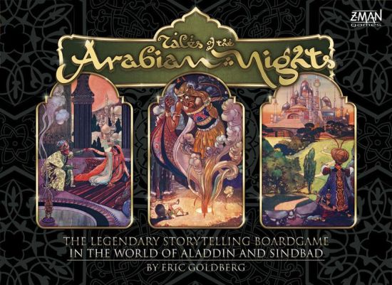 Tales of the Arabian Nights board game box cover: fetauring a genie, a princess, and a palace