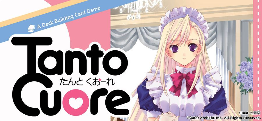 Tanto Cuore box art, showing a anime woman with blonde hair in a maid outfit.